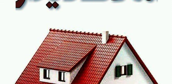 خرید و فروش آپارتمان، رهن و اجاره آپارتمان درشهرک اکباتان فاز1 و2، شهرک آپادانا، کوی بیمه (تحقق ایده های بزرگ خود را به ما بسپارید.) 09122967839 افشار.